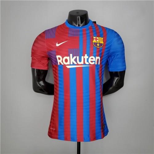 FC Barcellona Hemmatröja 2021/22 Kortärmad